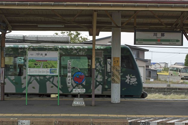 川部駅通過