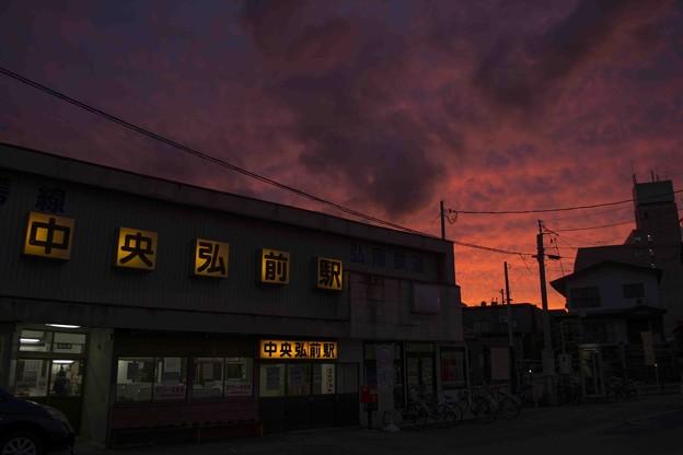 Photos: 夕焼け空に包まれて
