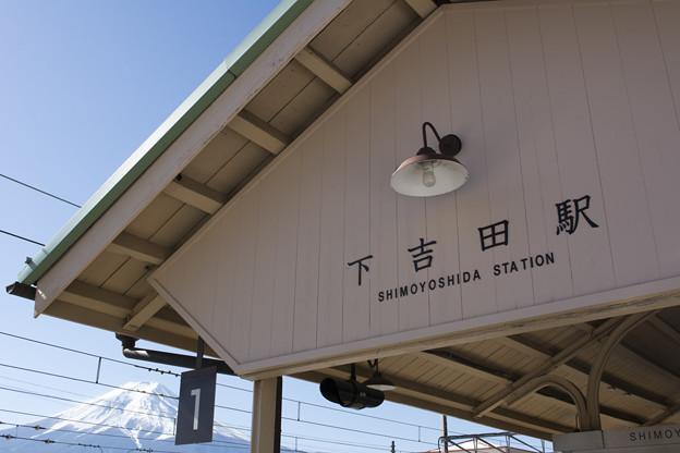 富士山を望む駅