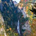 ー流星の滝ー