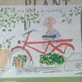 ベニズルさんの懐かしの自転車