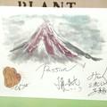 夢が叶うまで19  みちのく三流写真家さんの情熱が見えた富士山