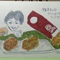 Photos: 夢51 鎌倉駅紅谷のクルミッ子