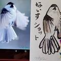 Photos: 絵手紙