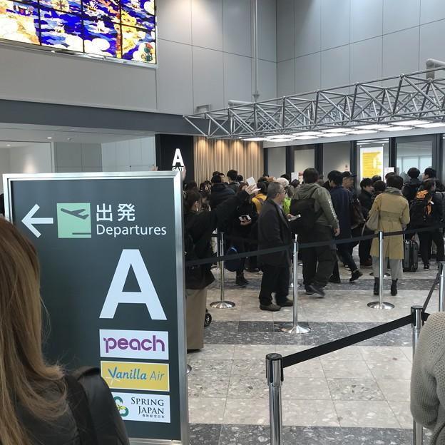 写真: 新千歳空港Aゲート