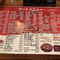 写真: 江戸村メニュー