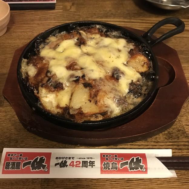 Photos: 居酒屋一休