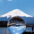 Photos: 河口湖・大石公園より望む富士山(6/6)
