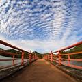 Photos: 恵那峡にて その3