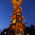 Photos: 「クリスマスピラミッド」