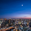 Photos: 大阪夕景