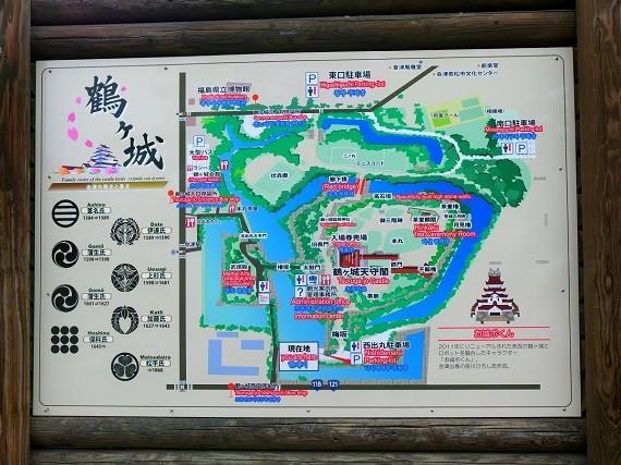 写真: 鶴ヶ城