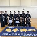20180805 第34回四国医科学生剣道交歓試合 振替
