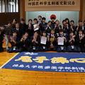 20181014 四国医科学生剣道大会