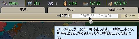 http://art5.photozou.jp/pub/501/3240501/photo/265715313_org.v1591675234.png