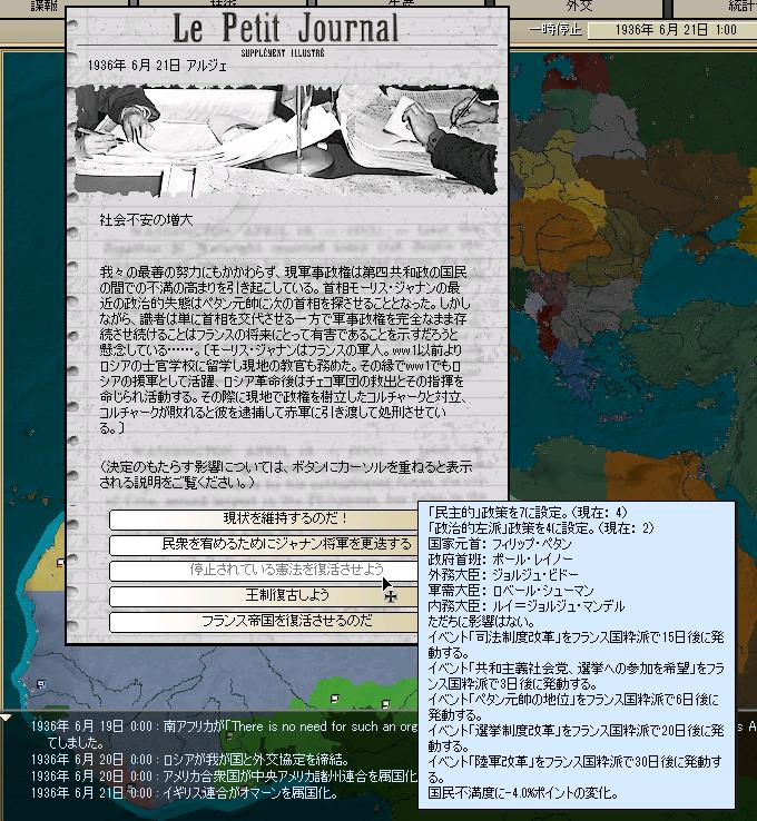 http://art5.photozou.jp/pub/501/3240501/photo/265715316_org.v1591675274.png