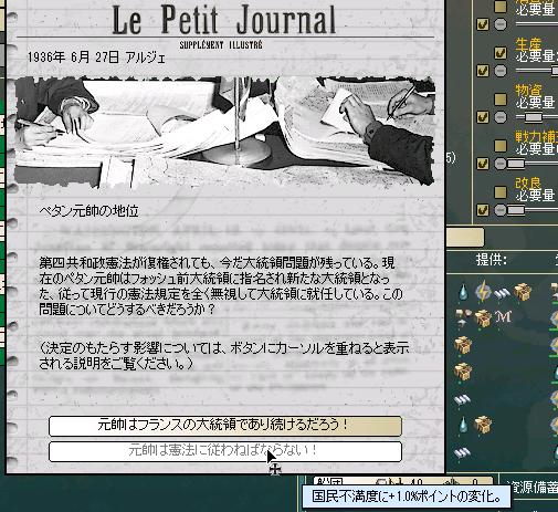 http://art5.photozou.jp/pub/501/3240501/photo/265716932_org.v1591699423.png