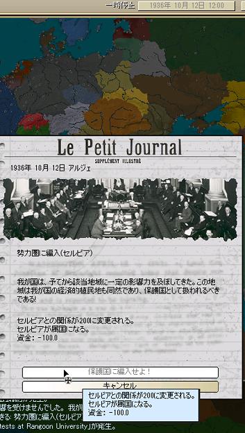 http://art5.photozou.jp/pub/501/3240501/photo/265716939_624.v1591699484.png
