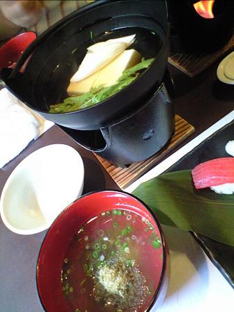 湯豆腐&おつゆ