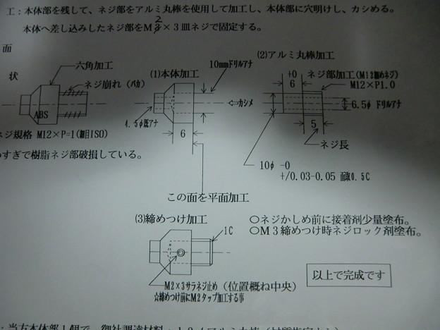 CIMG5388