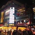 Photos: 横浜中華街にて