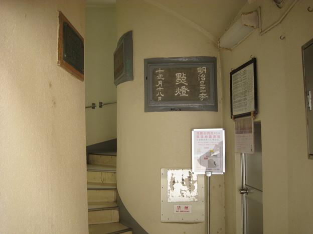 野島崎灯台にて