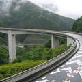 Photos: ループ橋