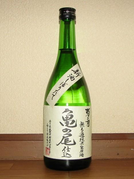 菊の司 純米原酒しぼりたて 亀の尾仕込 無濾過生
