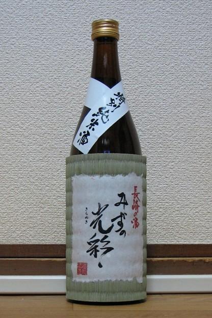 みずの光彩(きらめき) 特別純米酒