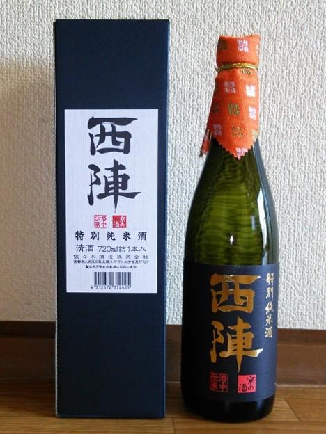 西陣 特別純米酒