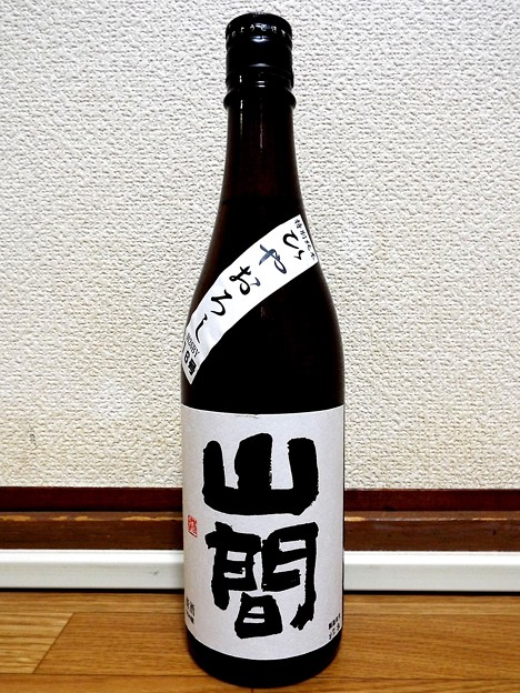 山間 16号 ひやおろし 特別純米