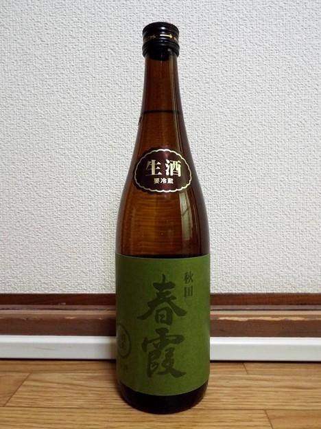 春霞 純米吟醸 美郷錦 緑ラベル生酒