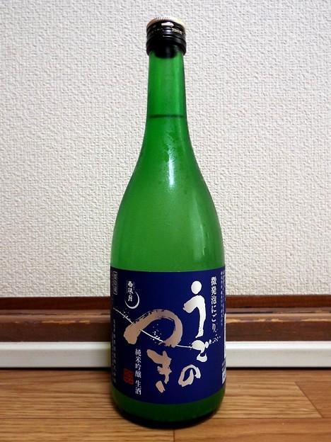 雨後の月 うごのつき 微発泡にごり 純米吟醸 生酒