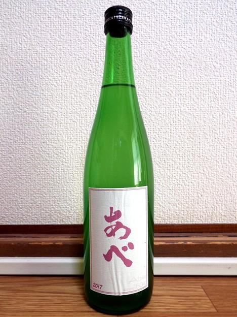 あべ ピンクラベル 純米吟醸 たかね錦 無濾過生原酒