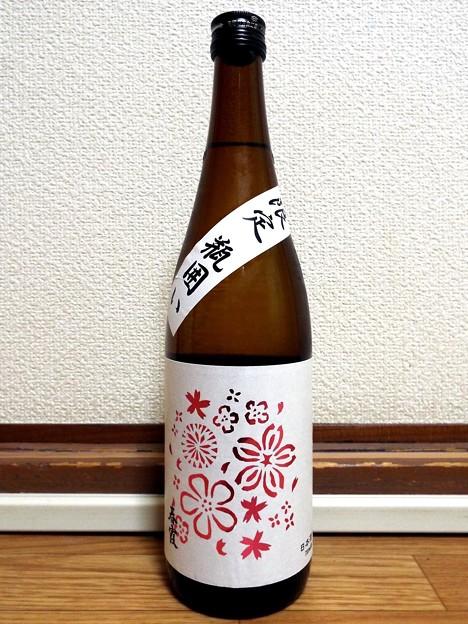 春霞 限定 瓶囲い 花ラベル 純米酒