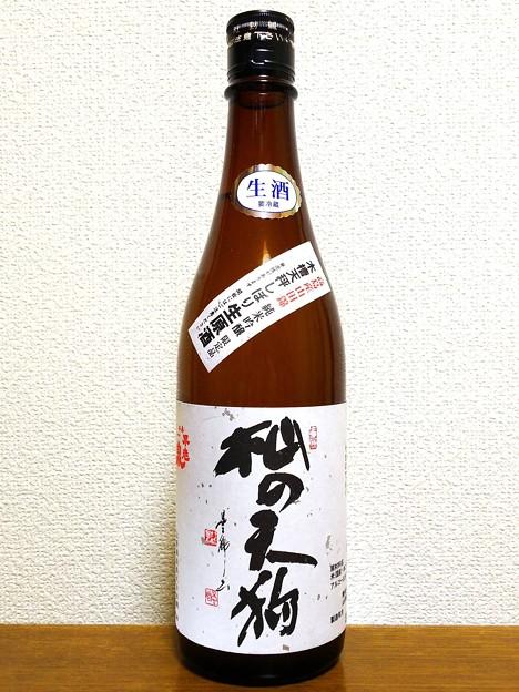 不老泉 杣の天狗 純米吟醸 うすにごり 木槽天秤しぼり生原酒