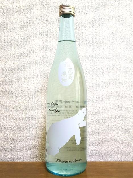 角右衛門 純米吟醸 夏酒 荒責混和 しろくまラベル