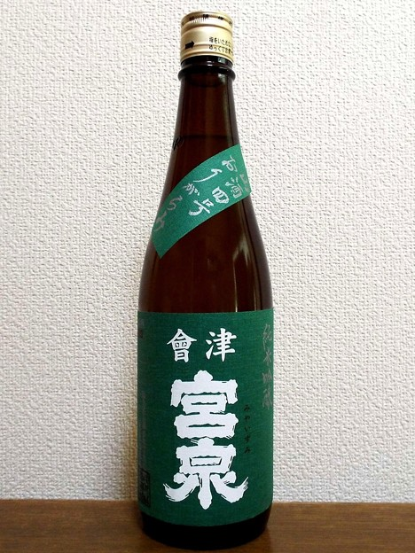 會津宮泉 純米吟醸 山酒4号 おりがらみ生酒
