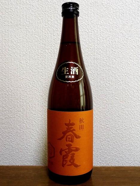 春霞 六号酵母 純米吟醸 生原酒