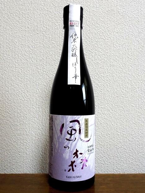 風の森 愛山50 純米大吟醸 しぼり華 生酒