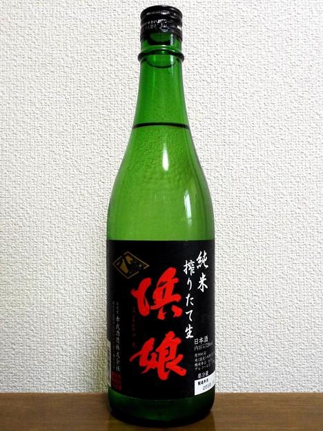 浜娘 純米 搾りたて 無濾過生原酒 八歳