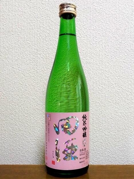 田酒 純米吟醸 白 生