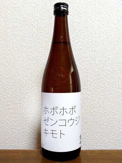 あべ ホボホボゼンコウジキモト 生酛純米酒