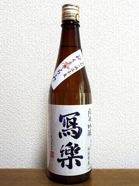 冩楽 純米吟醸 おりがらみ参 生酒