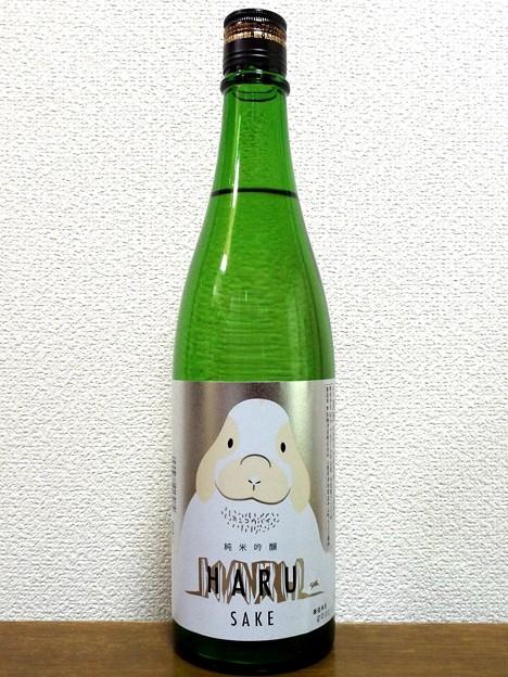 寒紅梅 純米吟醸 HARU SAKE うさぎ