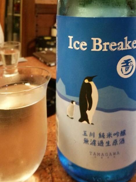 玉川 Ice Breaker 純米吟醸 無濾過生原酒