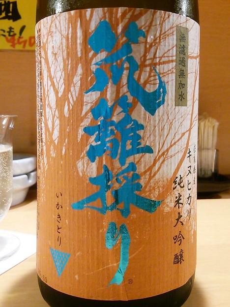 風の森 笊籬採り キヌヒカリ 純米大吟醸