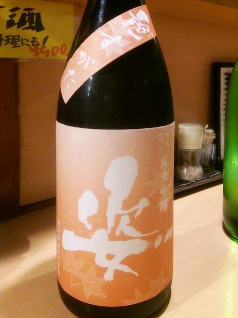 姿 艶すがた 純米吟醸 原酒