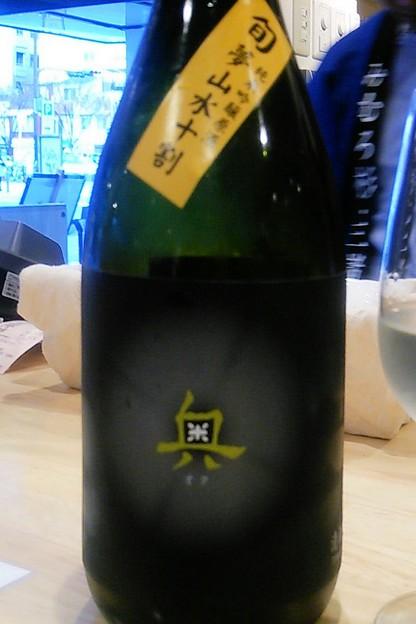 奥 旬 夢山水十割 純米吟醸 原酒
