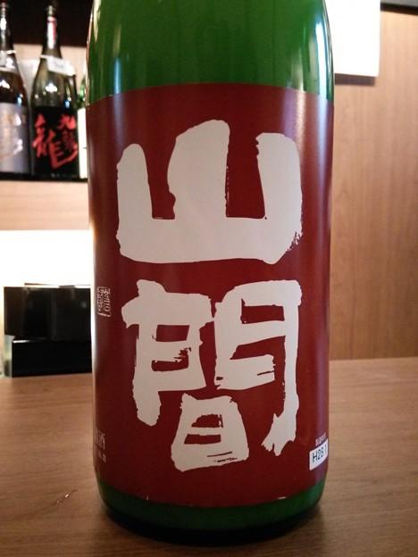 山間 純米大吟醸 にごり酒 生原酒 仕込み7号